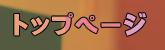 塗装業【平田建装】